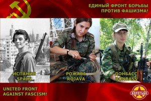 Three fronts of struggle against imperialism--Spain in 1936-39, Rojava and Donbas in 2015 (image by Borotba)