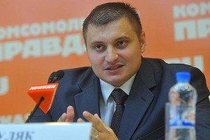 Vadim Yatsulyak