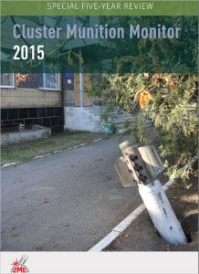 2015 report of Cluster Munitions Coalition