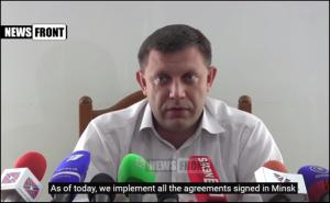 Press conference by A. Zakharchenko, Sept 1, 2015
