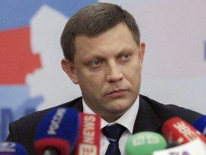 Prime Minister Alexander Zakharchenko of Donetsk People's Republic
