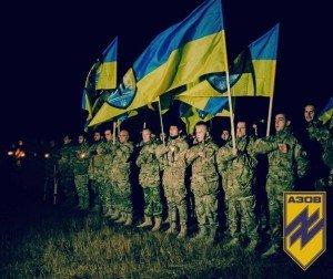 Azov Battalion ceremony in village of Urzuf, near Mariupol, Oct 22, 2015 (photo on Mariupol News)
