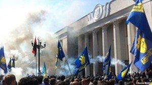 Far-right grenade attack outside Ukraine's parliament (Rada) on Aug 31, 2015