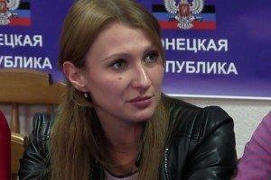 Daria Morozova, human rights ombudsperson of Donetsk republic