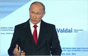 President Vladimir Putin speaking at Valdai Discussion Club conference on Oct 22, 2015 (screenshot from website of President of Russia)