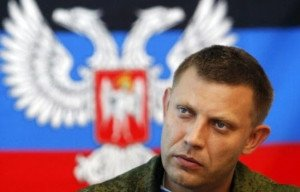 Alexander Zakharchenko, Prime Minister of Donetsk Peoples Republic