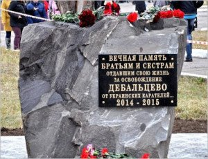 Monument in Debaltseve to those who fell defending the city in 2014-15 (photo by Donetsk News Agency)