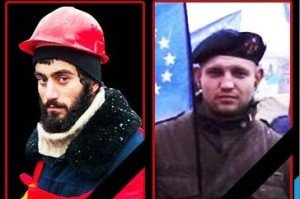 Serhiy Nigoyan and Zhiznevsky Senik were the first protesters killed on Maidan Square (photo on ZN.ua)
