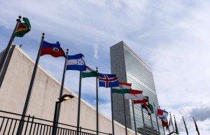 UN headquarters in New York (Alexander Shcherbak, TASS)