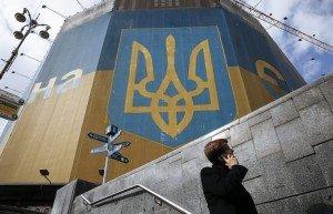 Ukraine financial image (Roman Pilipey, EPA)