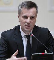 Former head of the SBU of Ukraine, Valentyn Nalyvaichenko, fired in June 2015 and linked to stolen art in Europe (AP)