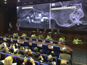 In Moscow on Dec 2, 2015, Russian military officials release satellite images of ISIS oil convoys to Turkey