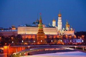 Moscow skyline over the Kremlin