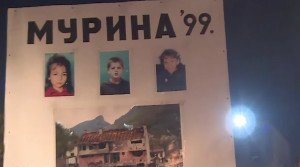 Placard at Dec 12, 2015 anti-NATO protest in Montenegro showing children killed by NATO aircraft in 1999