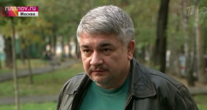 Rostislav Ischenko