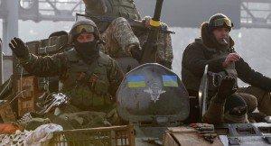 Ukrainian military