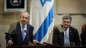 Ukrainian president Petro Poroshenko (R) at session of Israeli Knesset on Dec 23, 2015