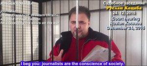 Appeal to European Parliament by Ruslan Kotsaba, Dec 24, 2015
