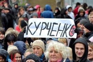 Protest in Donetsk against Ukrainian oligarch Sergei Kurchenko, Oct. 15, 2015