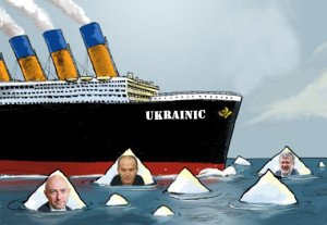 'The Ukrainic' (image by John Helmer)