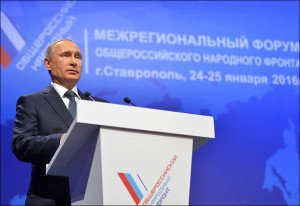 Vladimir Putin speaking to All-Russia People's Front on Jan 25, 2016
