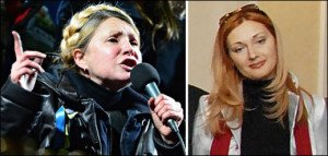 Yulia Tymoshenko (L) and Ganna Yudkivska
