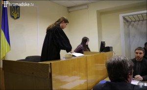 'Maidan Massacre' trial proceedings, Jan 2016 (screenshot)