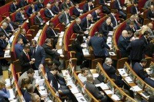 Session of Ukrainian Rada on Feb 16, 2016 (Gleb Garanich, Reuters)