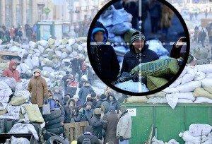Sniper fire on Maidan Square on Feb. 20, 21 2014, photo image unknown