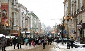 Street scene in Moscow