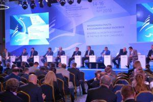 Economic forum in Yalta, Crimea April 14-16, 2016 (Photo by Ulrich Heyden)