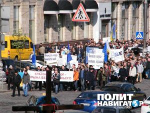 In Kyiv, April 19, 2016, scientists protest the poor state of Ukraine's funding of science