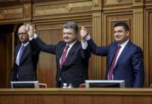 (L to R), Arseniy Yatsenyk, Petro Poroshenko and Volodymir Groysman (UAPress.Info)