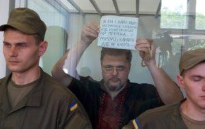 Ruslan Kotsaba at conviction in court in Ivano-Frankvist, western Ukraine on May 12, 2016