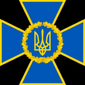 Emblem of SBU - Security Service of Ukraine