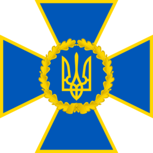 Emblem of SBU - Security Service of Ukraine