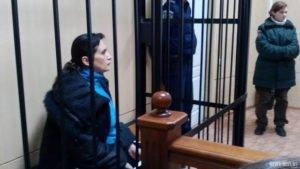 Elena Glischinskaya, imprisoned for more than one year