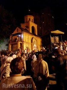 Orthodox Church faithful arrive at Kyiv monastery July 26, 2016 following cross-Ukraine Procession for Peace (Rusvesna)
