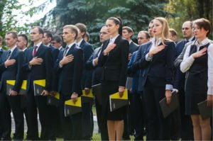 First of the inspectors of Ukraine's new National Anti-Corruption Bureau taking oaths on Sept 15, 2015 (photo by Ukraine presidential office)