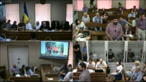 Live streaming on Aug 4, 2016 of 'Maidan Massacre' trial in Kyiv