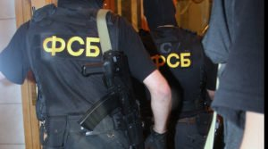 Russian Federal Security Service officers (Sputnik)