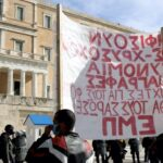 "The New Greek Authoritarianism / The New ""University Police"" Shows Greece's Authoritarian Turn"