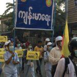 February revolution in Burma