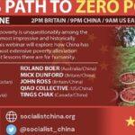Webinar: China's Path to Zero Poverty