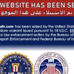 US seizes dozens of Iranian websites including state-run news outlets