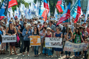 Donbass residents rally as Ukraine regime prepares new military assault