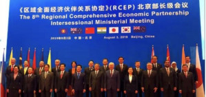 The Regional Comprehensive Economic Partnership Agreement (RCEP) and the Future of the US Dollar