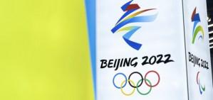 No Cold War slams suggestion of boycotting 2022 Winter Olympics