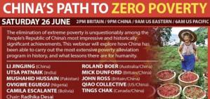 Friends of Socialist China: China's Path to Zero Poverty