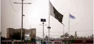 China explains its Afghan motivations